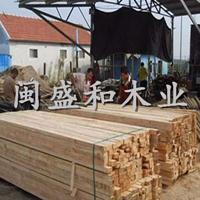 哈尔滨建筑木方