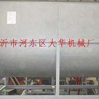 临沂纤维砂浆搅拌机放心使用