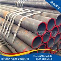 20#16MN无缝管外径510mm壁厚10*16*20*30mm优质合金无缝钢管