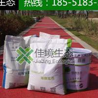 彩色透水地坪材料,透水混凝土增强剂一立方价格