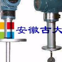 专业生产电容式靶式蒸汽流量计