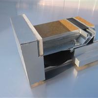 贵阳抗震缝厂家直销JCDKZ型屋面铝合金盖板