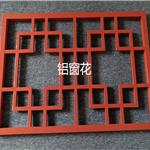 定制铝窗花-广州铝窗花厂家