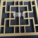 专业铝方管焊接西字格花格窗,木纹西字格窗花