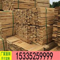 厂家批发新西兰辐射松木质托盘料包装箱料