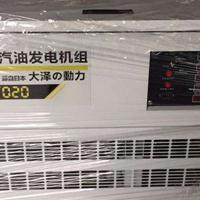 TOTO20千瓦汽油发电机今日报价