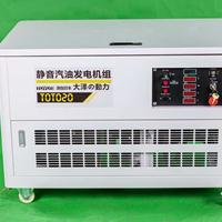 12千瓦汽油发电机低噪音