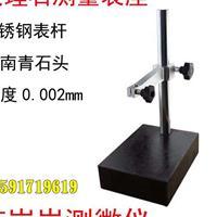 常州大理石测量表座,扬州花岗岩检测平台