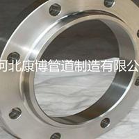 法兰厂家直供不锈钢DN15-1600SO带颈平焊法兰 法兰盘