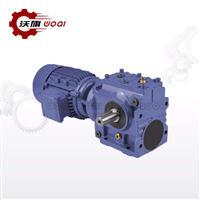 JRTSA77蝸輪蝸桿減速機 硬齒面斜齒輪減速機廠家