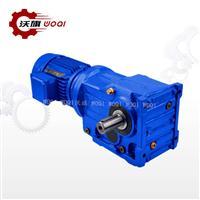 DLK05減速機DLKA05齒輪箱DLKAF05硬齒面減速電機
