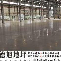 重庆耐磨地坪重庆金刚砂耐磨地坪材料厂家及施工