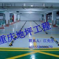 重庆工业地坪漆重庆工业地坪漆施工价格重庆固化剂地坪
