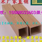 生态木卫浴地板铺装