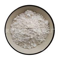 纯白负离子粉  负离子粉价格  高纯度超细负离子粉
