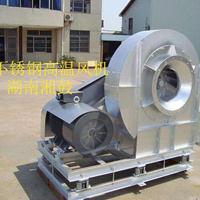 Y5-48不锈钢高温引风机高温循环鼓风耐温800度