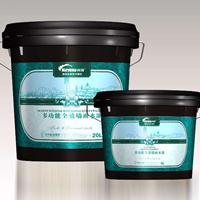 广东厂家直销柯姆肌理漆,肌理壁膜,环保净味可以水洗肌理漆