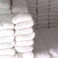 武汉汉阳武昌白水泥、白水泥价格,白水泥厂家,价格合理