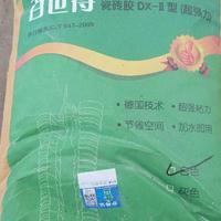 百世得瓷砖胶 粘接剂  重庆瓷砖胶