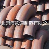 专业生产 碳钢 大口径弯头 大口径对焊弯头 无缝弯头