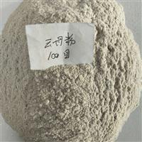 天然云母碎 优质云母粉100目 防火防腐绝缘材料云母粉