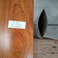 不锈钢百叶窗条仿木纹丰佳缘可订7.5米