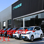 四川传祺新能源4S店门头广告牌渐变孔铝单板