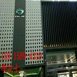 广汽新能源外墙装饰是使用冲孔圆形铝单板