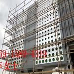 广汽新能源汽车4S店外墙使用银灰色渐变孔铝单板