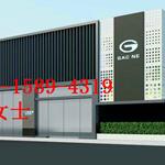 广汽传祺新能源汽车4S店也使用到银灰色冲孔铝单板