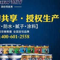越秀瓷砖胶加盟 石膏厂家 越秀粉刷石膏T639