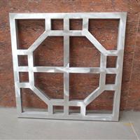 冰裂纹铝窗花厂家-冰裂纹铝花格供应 冰裂纹铝花格窗定制