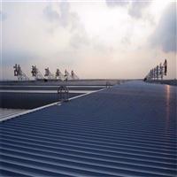 0.8mm厚65-430型铝镁锰屋面板|直立锁边屋面系统
