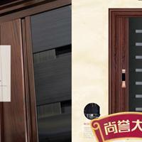 大吉门业生产韩式门/德式装甲门/韩式彩钢门