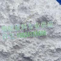供应ptfe tf9201z增加耐磨性 润滑性的四氟微粉