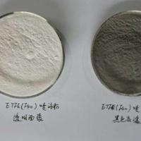 供应黑色F40静电喷涂粉 300度高温烧结固化