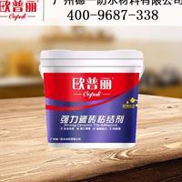 西安瓷砖背胶有什么作用瓷砖背胶的使用方法