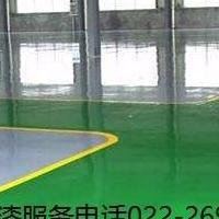 天津一站式服务环氧地坪漆销售施工厂家