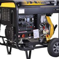 上海厂家190A柴油发电电焊机YT6800EW