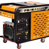 YT300EW型号柴油电焊机