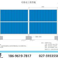 常州PVC围挡价格常州PVC围挡生产厂家-中国建材网