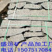 邯郸火山石板材 可加工定做火山石板 玄武岩板销售