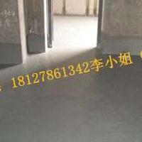 JS聚合物水泥基高弹柔性防水涂料卫浴间专用