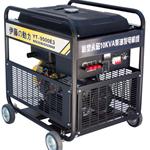 伊藤8kw柴油发电机YT9500E3价格是多少