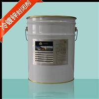 冷镀锌封闭剂漆  冷镀锌封闭油漆 价格优惠 专用封闭剂