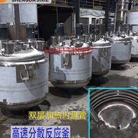河北304胶水液体电加热搅拌器洁厕灵316耐腐蚀搅拌罐