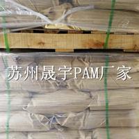 苏州进口聚丙烯酰胺供应商