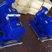 ISW65-125(I)热水管道泵 自来水管道加压泵