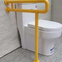 厂家直销无障碍马桶扶手卫生间U型落地扶手
