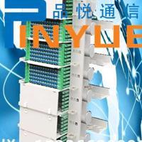 720芯MODF光纤总配线架生产厂家